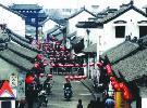 江苏高邮古城