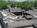古建筑文化之四合院