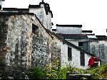 皖南古村落整体保护试点启动