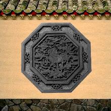 福禄寿喜仿古砖雕 800×800×30mm
