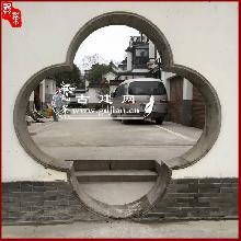 海棠异形拱门窗套中式庭院个性化青砖门洞