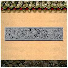 兽纹线仿古砖雕840×200×35MM