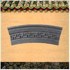 弧形回纹线拱门