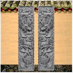 龙吐珠仿古砖雕