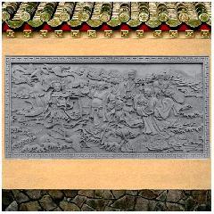 八仙过海仿古砖雕