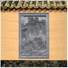 溪山行旅图仿古砖雕