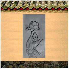 砖雕浮雕挂件莲花手