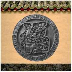 砖雕浮雕 仿古砖雕福圆形挂件装饰摆件