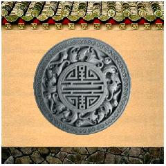 砖雕浮雕寿圆形挂件装饰摆件仿古背景墙