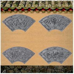 砖雕浮雕摆件古建四合院地砖扇形梅兰竹菊