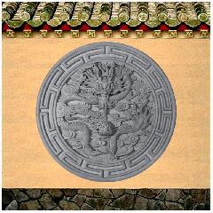 砖雕浮雕龙吐珠球仿古影壁照壁 青砖背景墙
