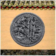 砖雕浮雕挂件圆形竹子仿古影壁照壁背景墙装饰