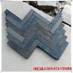 精旺砖200X45X45MM