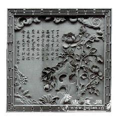 牡丹 青砖砖雕 纯手工 仿古砖雕