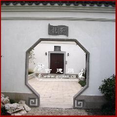 八面异形砖细门套拱门套线中式庭院多边形青砖门洞