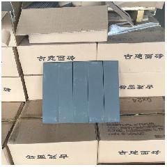古建面砖240X60X8.5MM