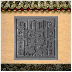 砖雕墙地砖秦龙纹背景墙浮雕装饰庭院照壁中式仿古砖龙荼古建直销