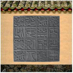 砖雕墙地砖汉砖十六字影视城客厅庭院地面砖仿古青砖龙荼古建直销