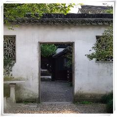 砖细门套青砖门套线长方形拱门过径门