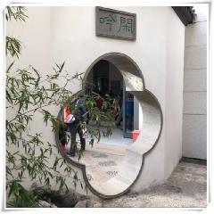 海棠砖细门套异形拱门砖细窗套苏州园林中式庭院过径门