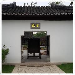 长方形砖细门套,青砖门套线,中式庭院门洞