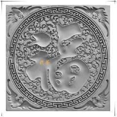 福字砖雕青砖仿古砖雕影壁照壁四合院壁芯福禄寿喜龙荼砖雕厂定制
