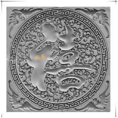 喜字砖雕青砖仿古砖雕影壁照壁四合院壁芯福禄寿喜龙荼砖雕厂定制