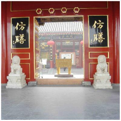 苏州明清金砖手工砖