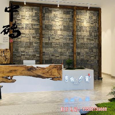 砖瓦艺术背景墙