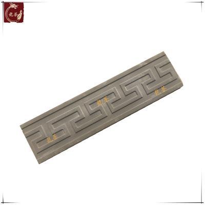 青砖边线回纹边线条地脚线踢脚线地砖花砖砖雕回纹线边框300X75MM