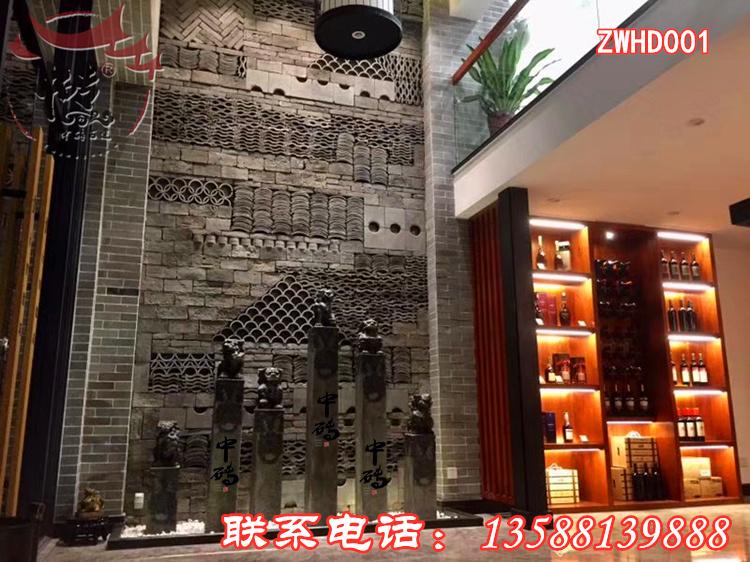 砖瓦艺术墙