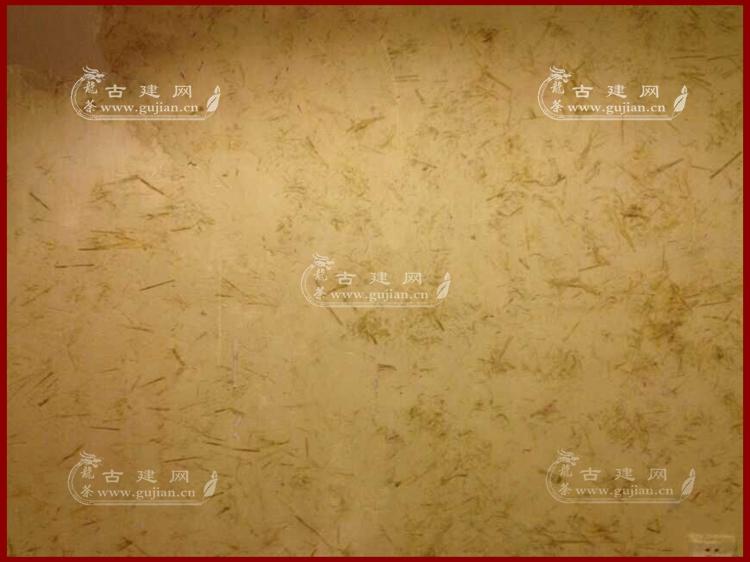 纸筋灰,纸筋石灰,黄灰膏,三合灰