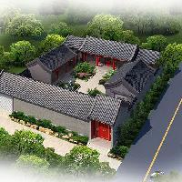 北京四合院建筑风水学完整解密