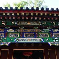 四合院油漆彩绘中清式旋子彩画具备的四大特点