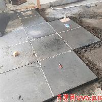 黏土方砖【金砖】铺设修补打磨处理方式