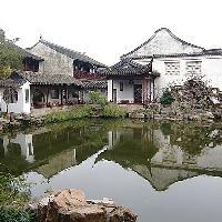 中国园林发展史
