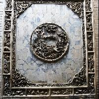徽州砖雕艺术