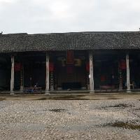 中华第一民宅--位育堂